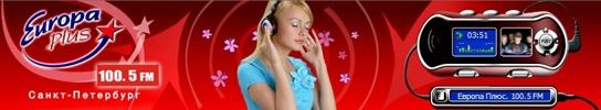 Вся музыка с радио кекс фм